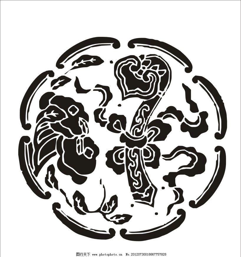 如意圆环 如意 如意花纹 如意图案 圆形 适合纹样 传统纹样 传统图案