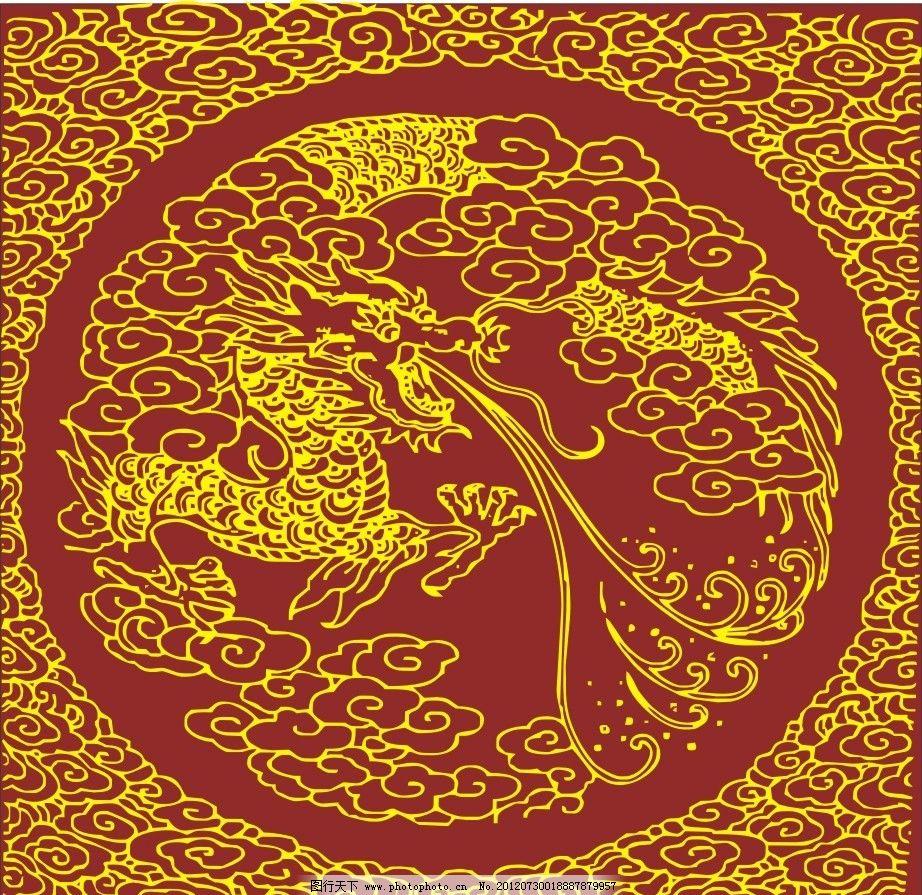 蟠龙 龙 龙纹 云纹 云 吐水龙纹 石刻龙纹 石刻 圆形 适合纹样 传统图片