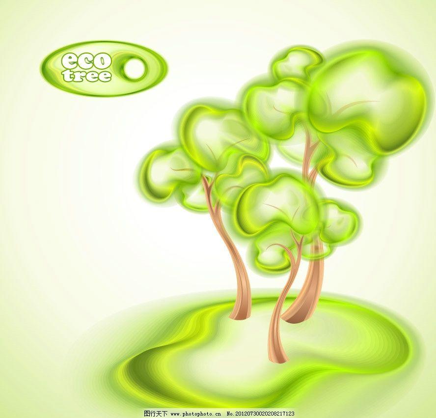 生态 时尚 手绘 梦幻 背景 矢量 绿色环保背景矢量 底纹背景 底纹边框