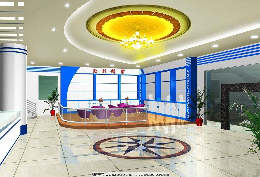 办公大厅 办公大楼 室内效果图 前台 背景柜 铝塑板        天花吊顶