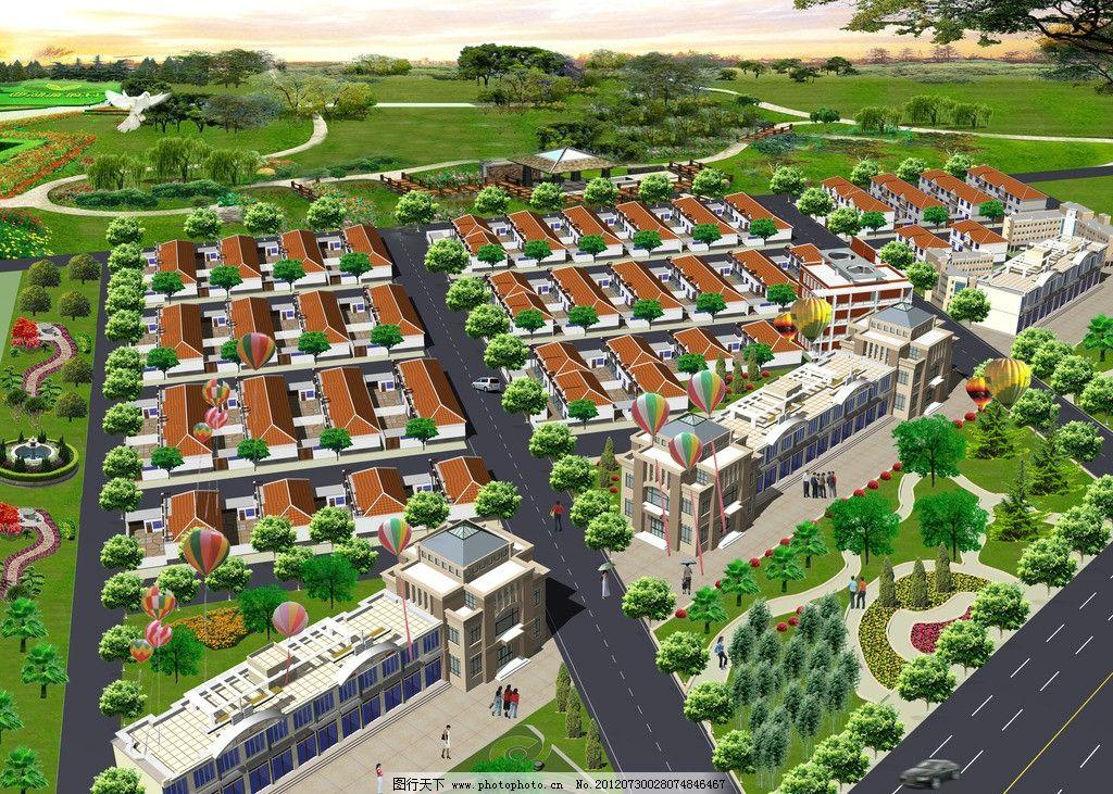 新农村小区规划 新农村 小区规划图效果图 鸟瞰图 小广场 公园 人