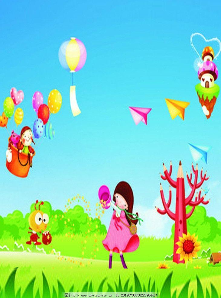 儿童卡通画 少年 儿童 卡通画 小动物 卡通蚂蚁 卡通树 铅笔树 纸飞机