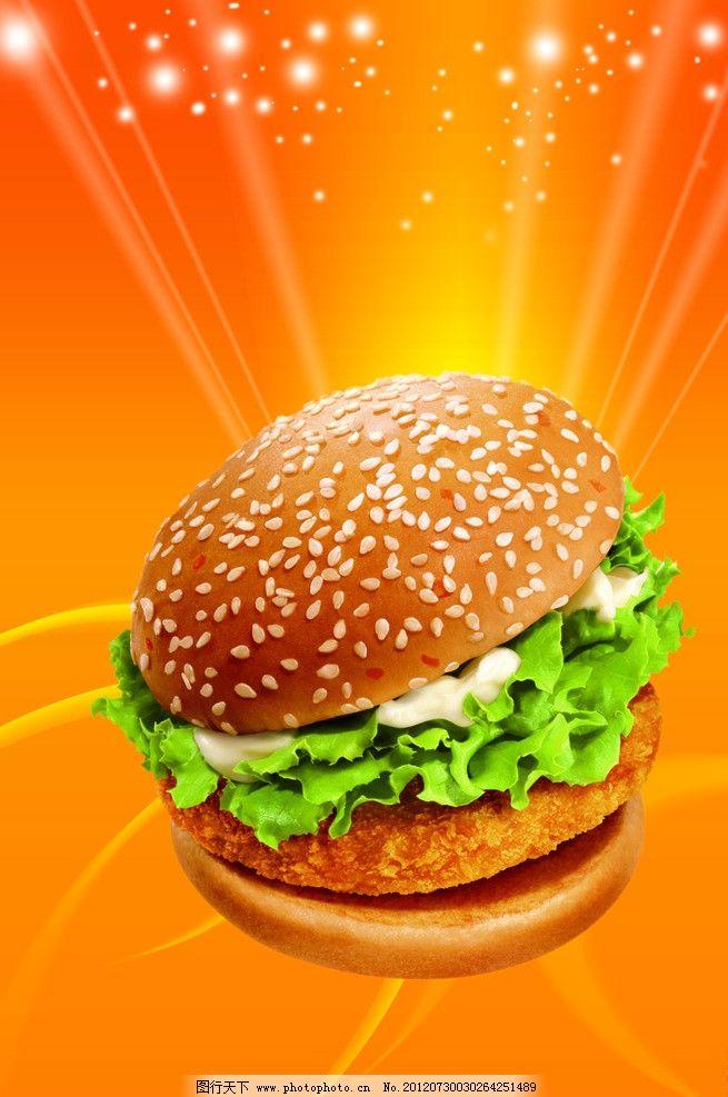 简笔黑白汉堡活动海报