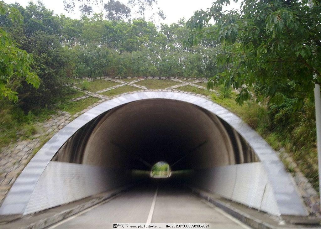 幼儿区角手工制作隧道