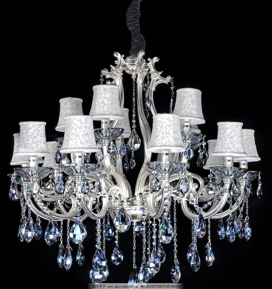 欧式灯 灯饰 照明 生活素材