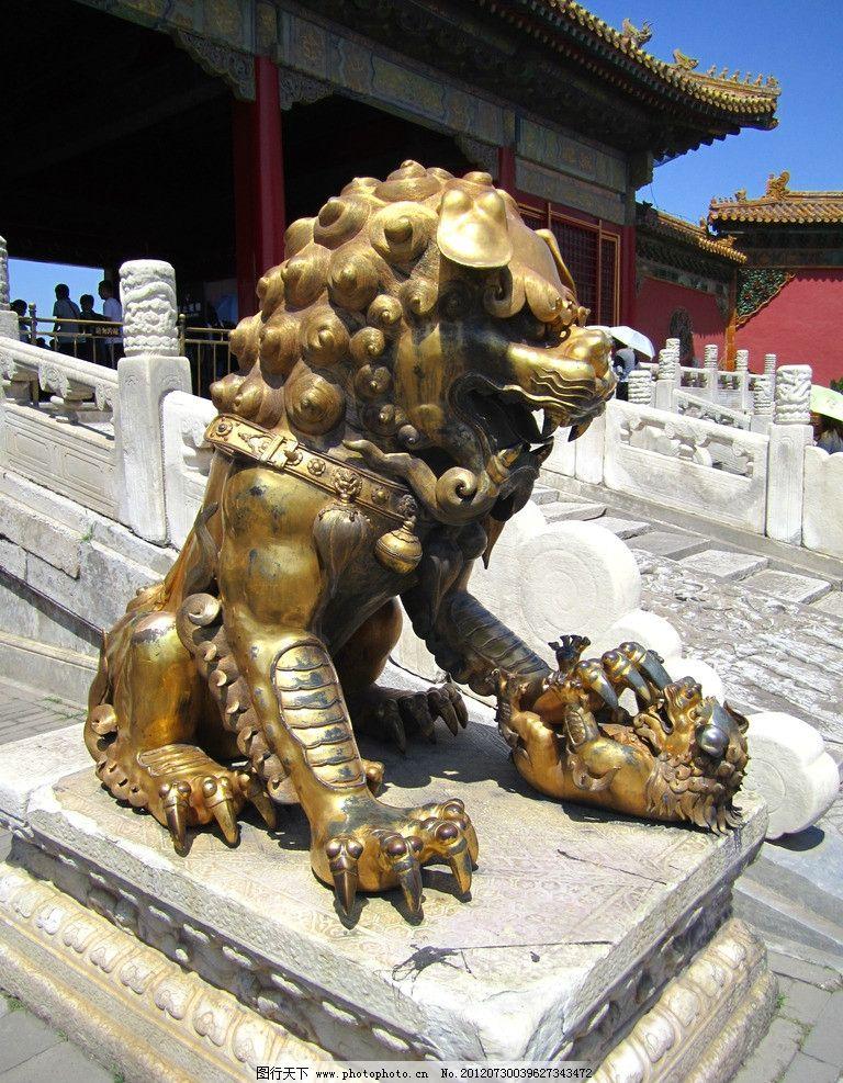金狮子 石狮子 狮子雕塑 故宫狮子 雕塑 故宫雕塑 麒麟 金麒麟 雕塑