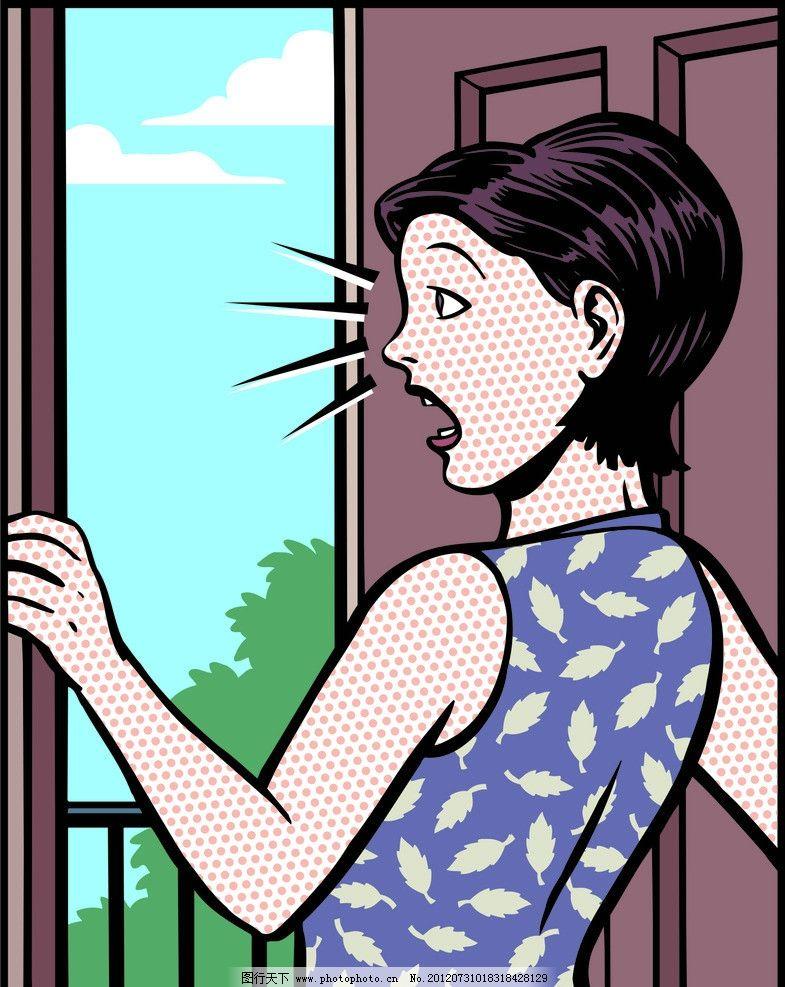 卡通画插图 卡通人物表情