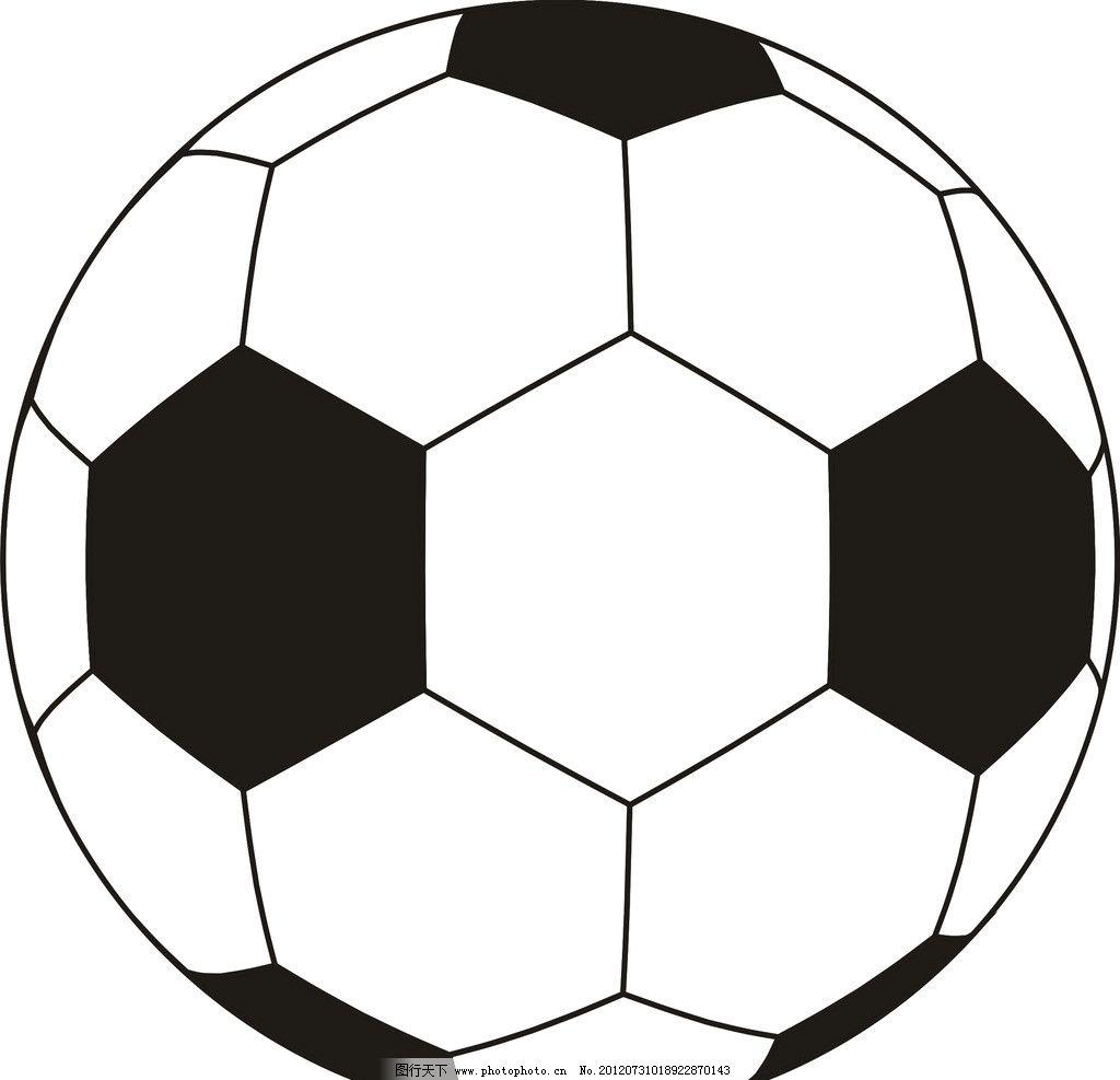 足球 黑白 矢量 一个 体育运动 文化艺术 cdr图片