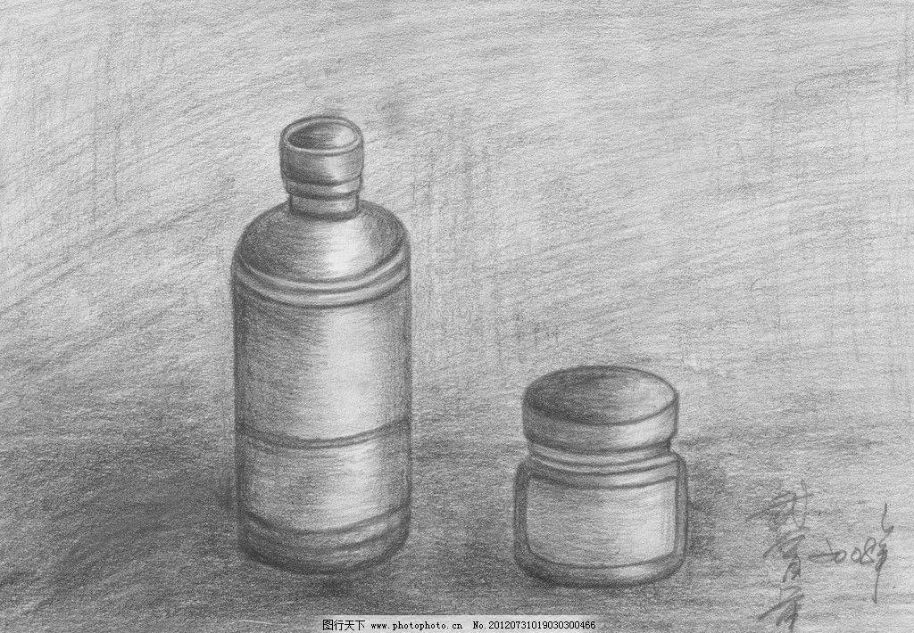 静物素描 墨水瓶 素描基础 手绘图 线条图 瓶子 造型设计