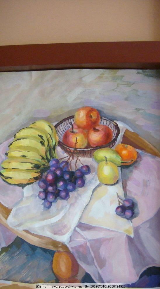水粉画 水果 美术 香蕉