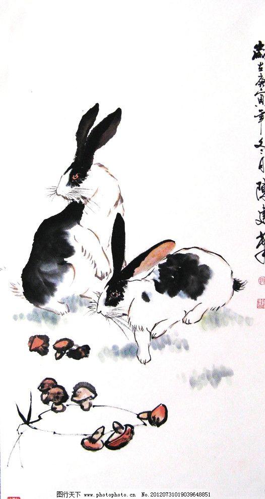 水墨画 兔子国画 工笔画 写意 国画 艺术画 艺术品 美术绘画 文化艺术