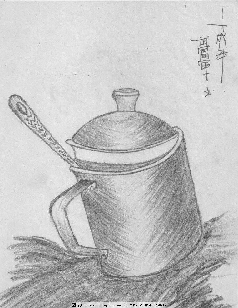 水杯素描 手绘图