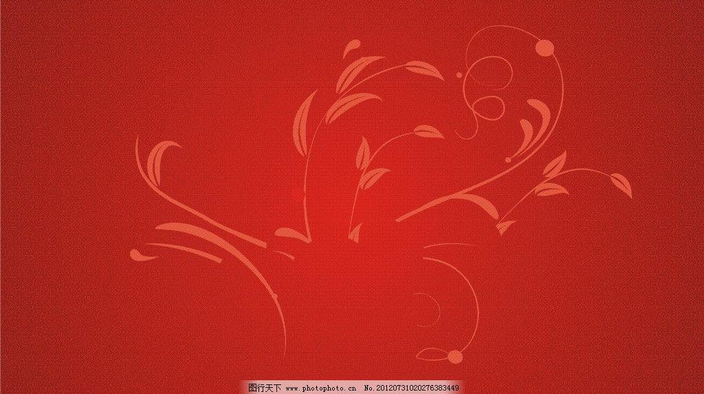 中国风花纹 中国风 唯美 华丽 尊贵 底纹背景 底纹边框 矢量 cdr