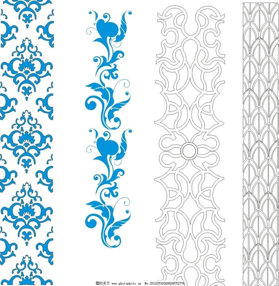 玻璃雕花图样 欧式花纹 雕花图案 矢量花纹 条纹线条 底纹边框