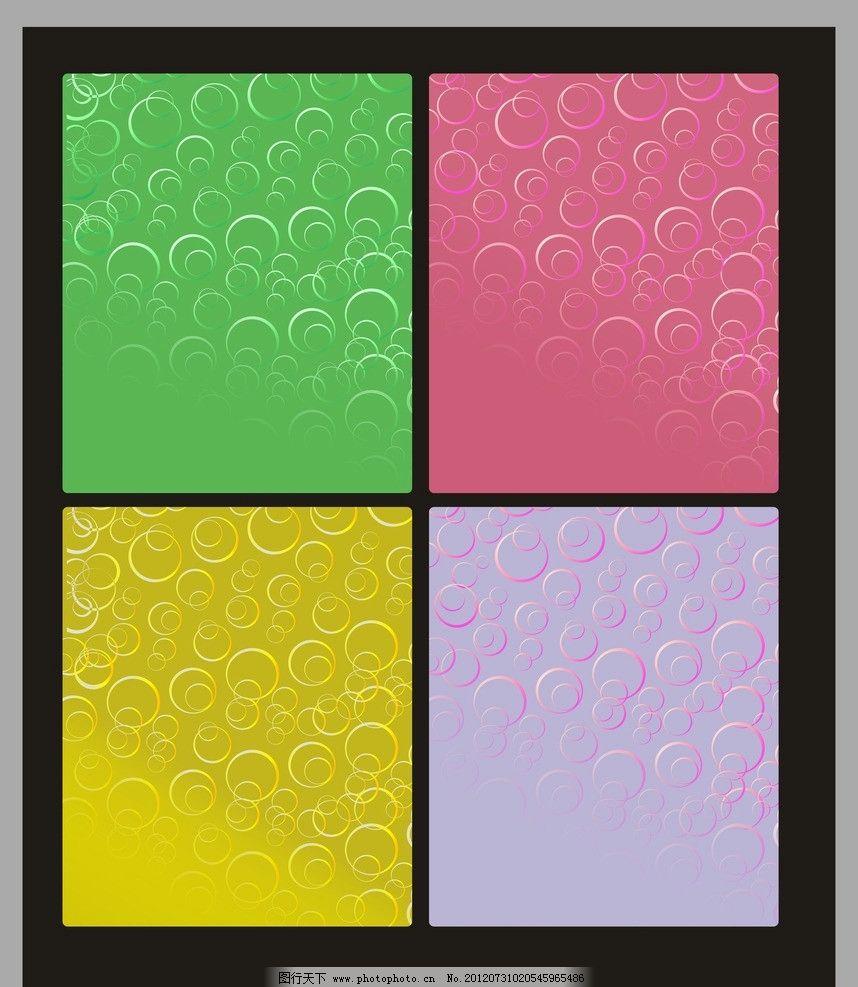 适量图 翠绿色 红色 彩金 淡紫色 花纹 条纹线条 底纹边框 矢量 cdr