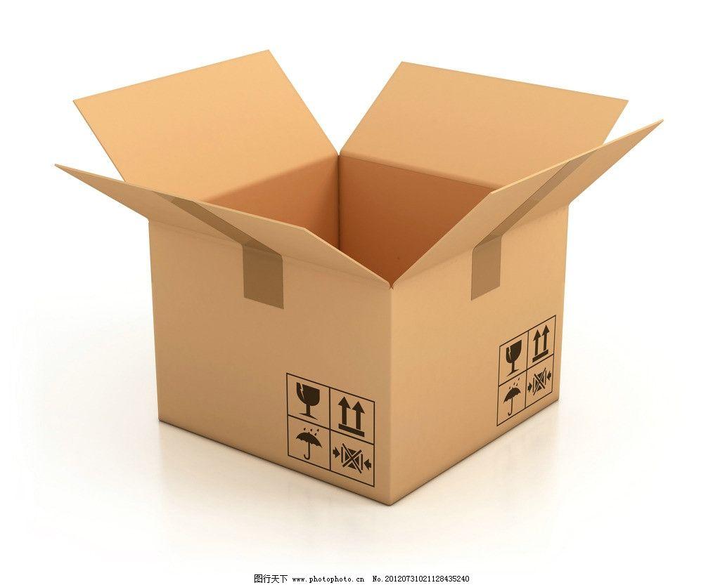包装箱 纸箱 快递 物流 运输 易碎品 包装盒 箱子 家居物品 3d 设计