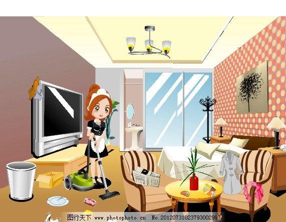 可爱女孩打扫房间 女仆 美女 韩国卡通 妇女女性 矢量人物 矢量
