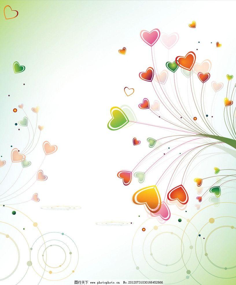 爱心花纹 缤纷 红心 情人节 可爱 圆圈 绿色背景 线条 手绘 圆点 五彩