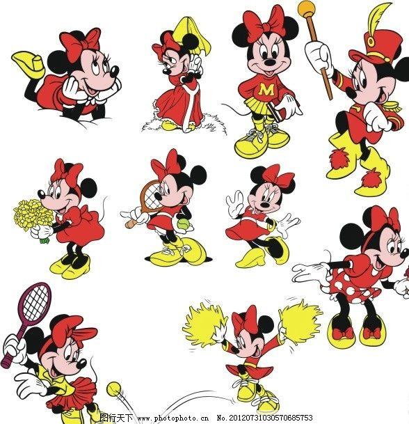 米妮矢量图 米老鼠矢量图 米老鼠 米奇 米妮 唐老鸭 迪士尼 可爱米