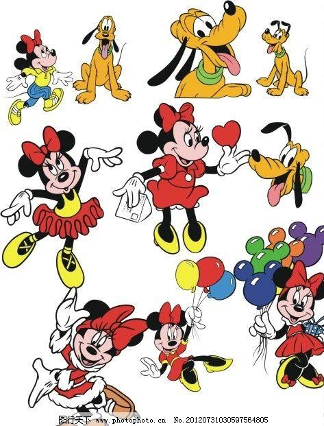 米老鼠矢量图 米老鼠 米奇 米妮 唐老鸭 迪士尼 可爱米老鼠 米老鼠