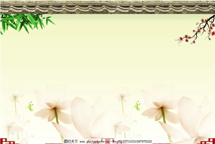 淡色底图 底图 背景 梅花 竹子 荷花 边框 cdr 淡黄 黄 广告设计 矢量