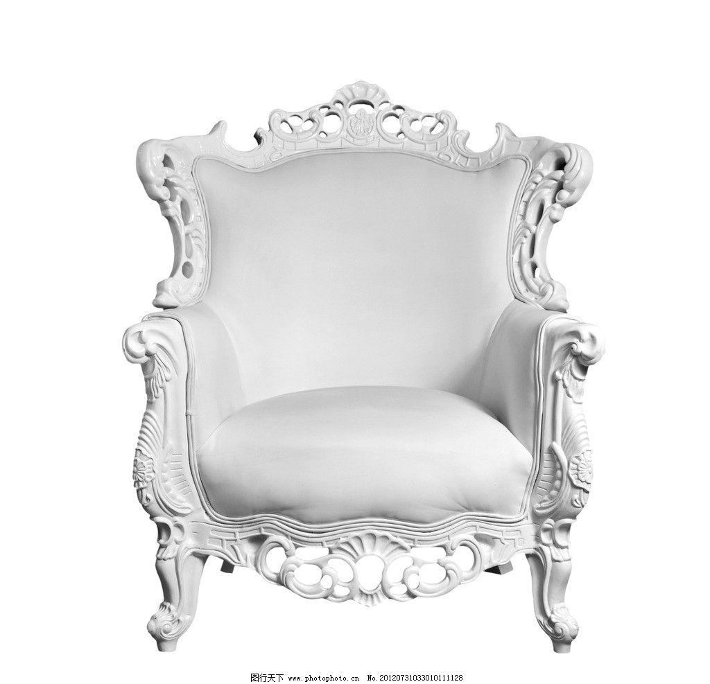 椅子 橙子 沙发 欧式 白色 源文件 psd分层素材 300dpi tif