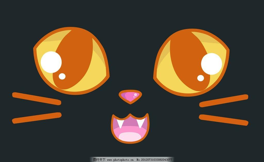 大脸猫咪 电脑桌面 可爱猫咪 桌面背景 源文件