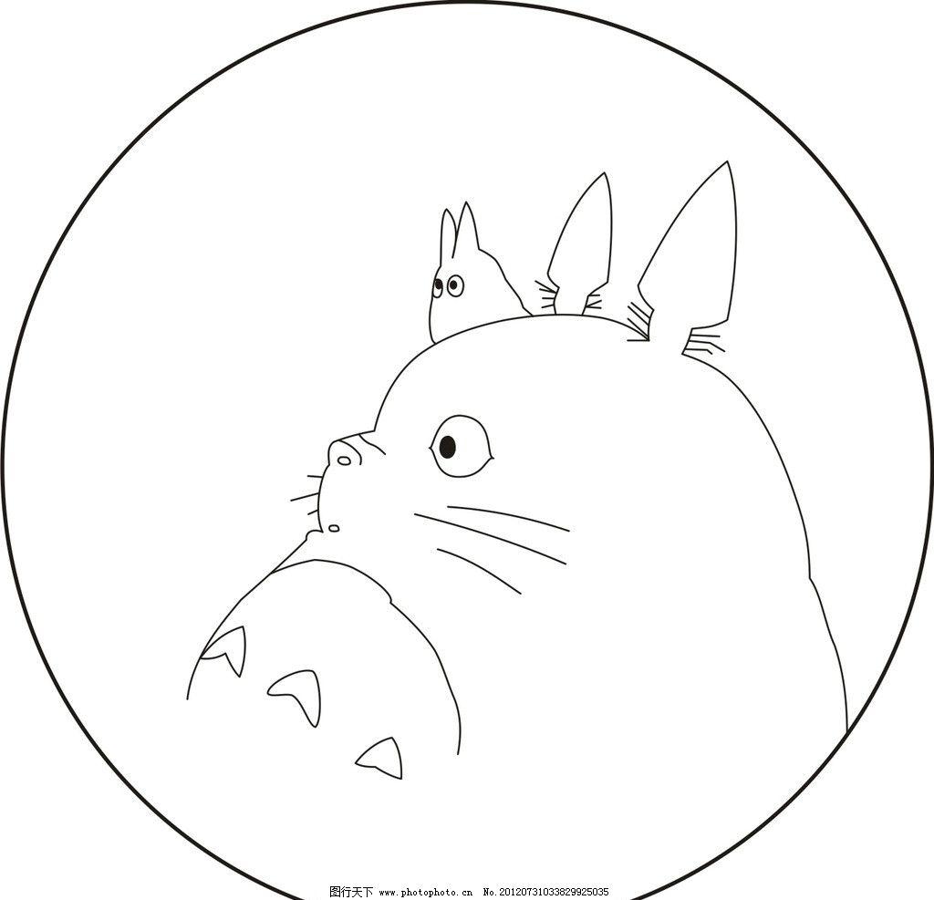 版可爱龙猫简笔画
