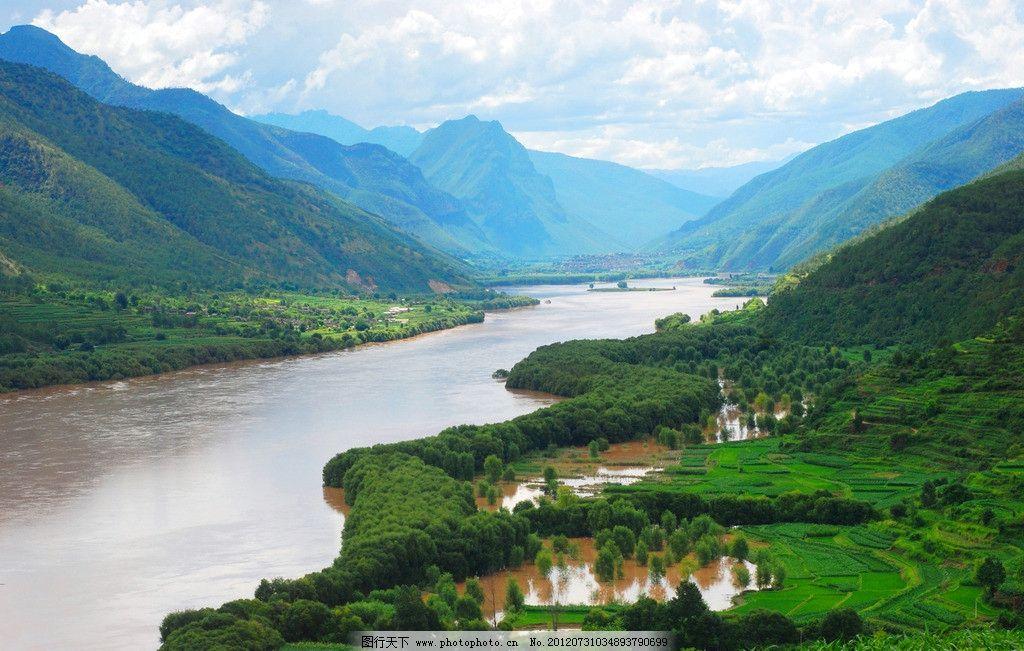 青山绿水 高山 河流 高原 大河 田野 农田 山峰 群山 蓝天白云 生态
