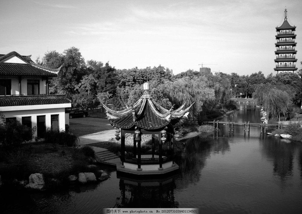 中式园林 园林 亭子 古塔 水面 倒影 河水 建筑摄影 建筑园林 摄影 72图片