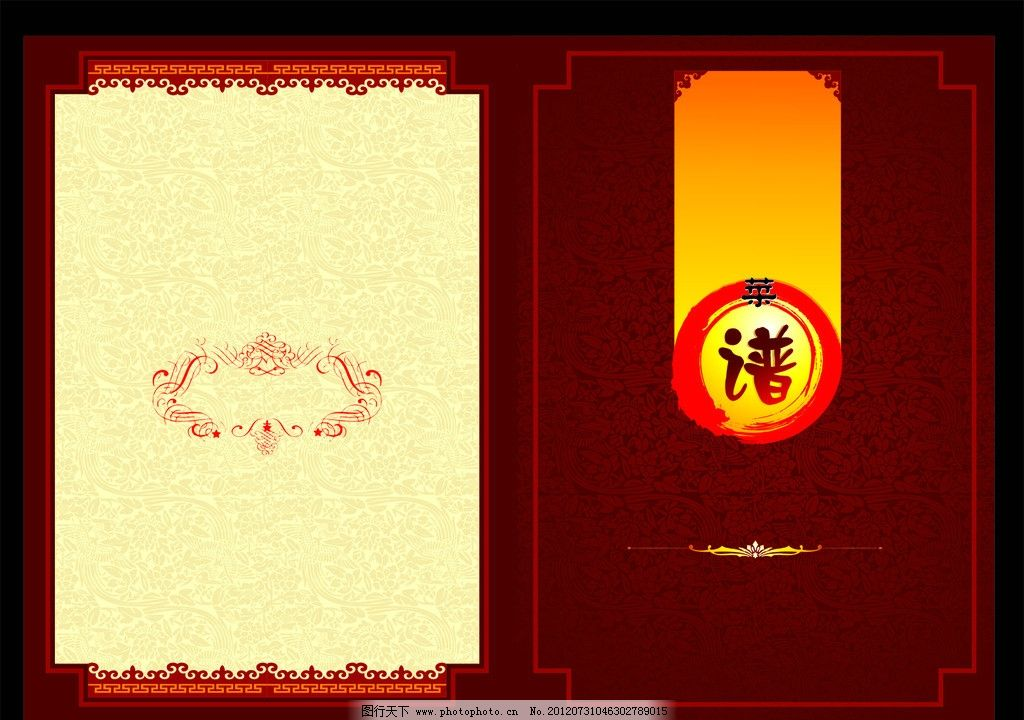 菜谱背景设计 菜谱背景 菜谱字 菜谱设计 深红色背景 花纹背景 餐饮