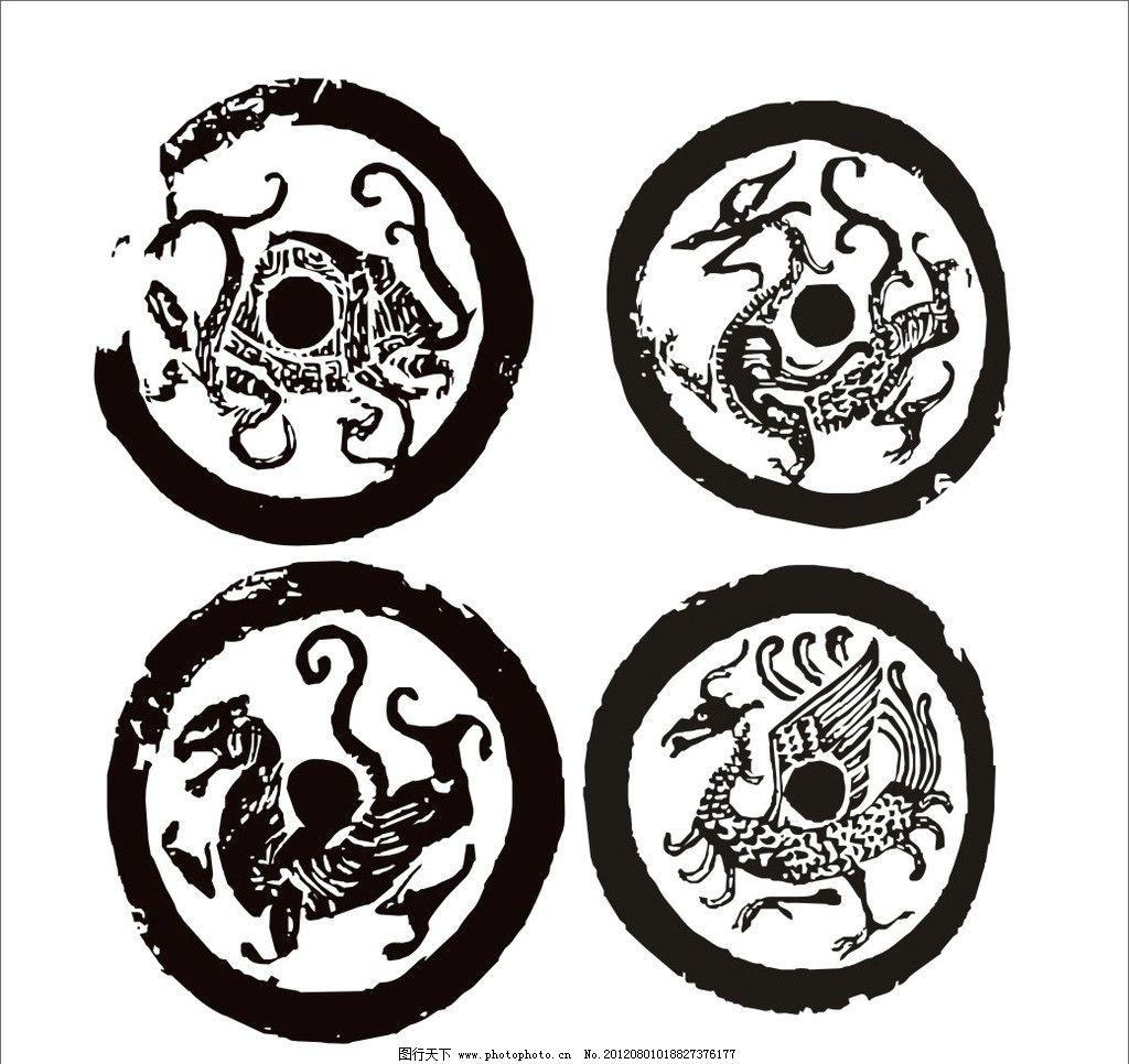 四神印 四神 死神印 死神图 圆形 瓦当纹 传统纹样 传统图案 古代素材图片