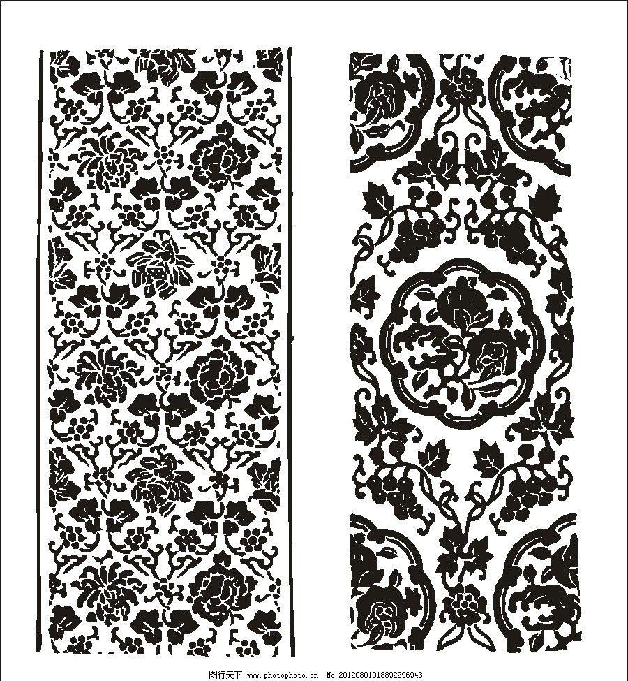 花卉纹 吉祥纹样 布纹 底纹 边框 装饰纹 传统图案 传统纹样 古代素材