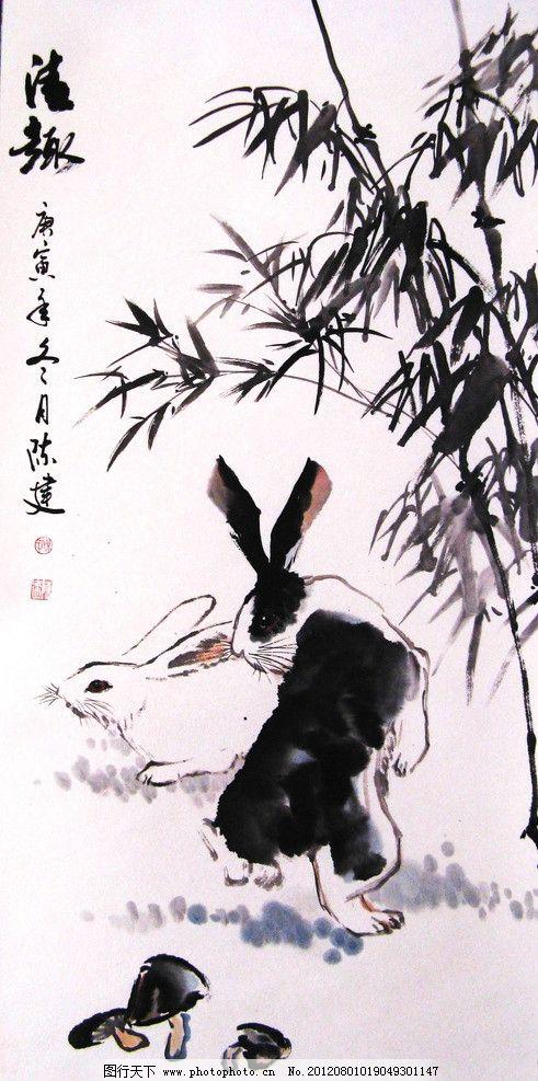 水墨画 兔竹国画 兔子国画 工笔画 写意 国画 艺术画 艺术品 美术绘画