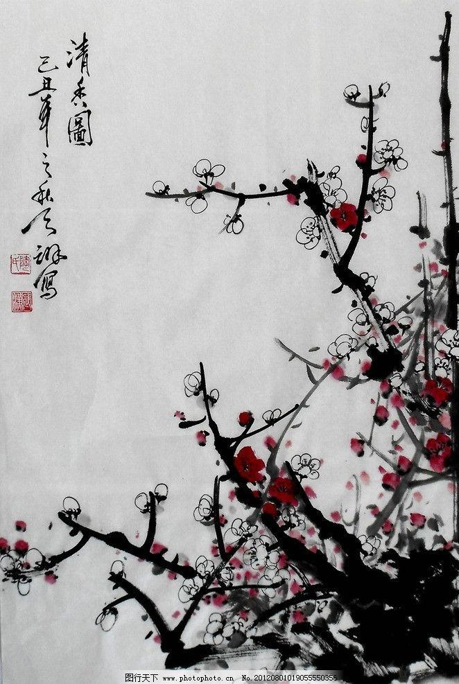 水墨画 梅花 国画 美术绘画 文化艺术 摄影工笔画 艺术画 艺术品 珍藏