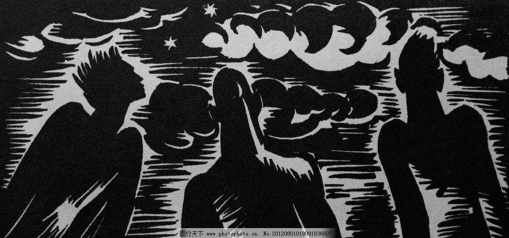海尔曼·泰尔维柯作品集插图之二(1937 1938