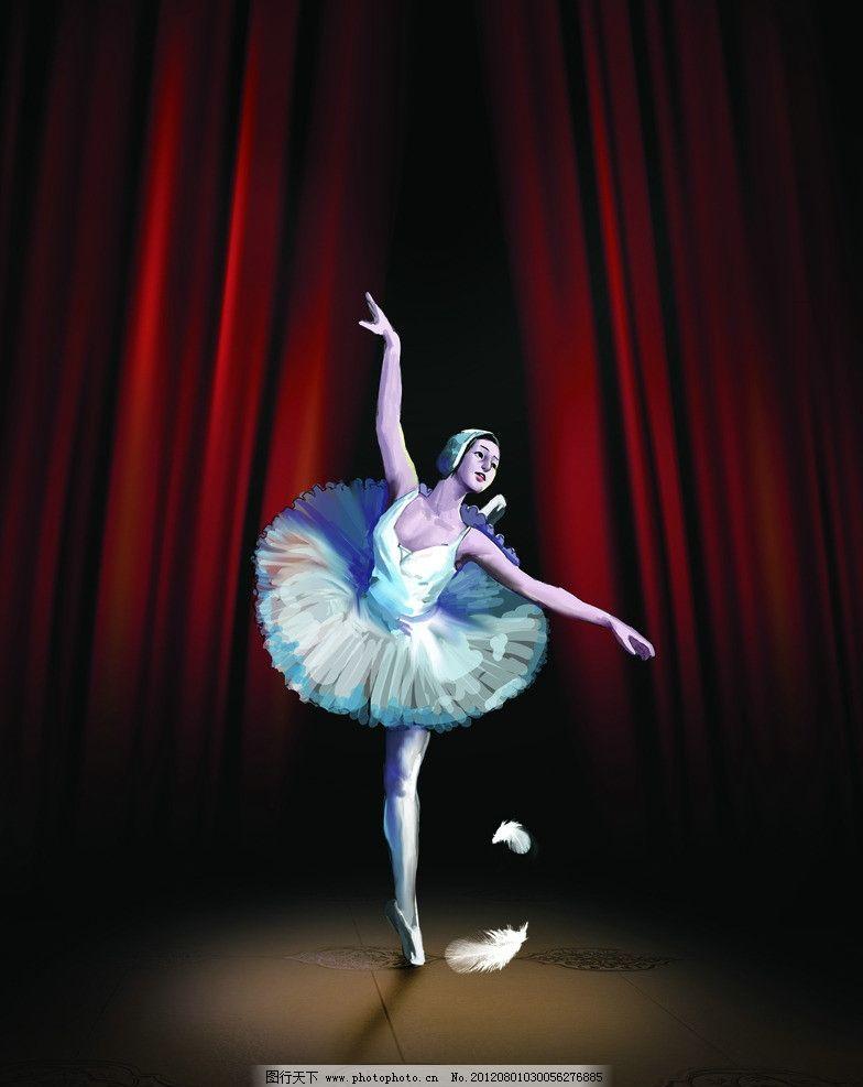 芭蕾舞 帷幕 羽毛 舞台 海报设计 广告设计模板 源文件