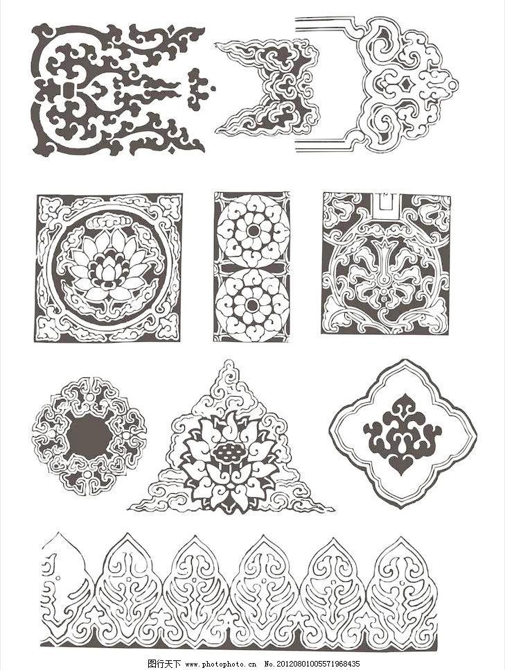 cdr 边角 边框 传统花纹 传统图案 传统文化 传统纹样 刺绣 底纹 古代