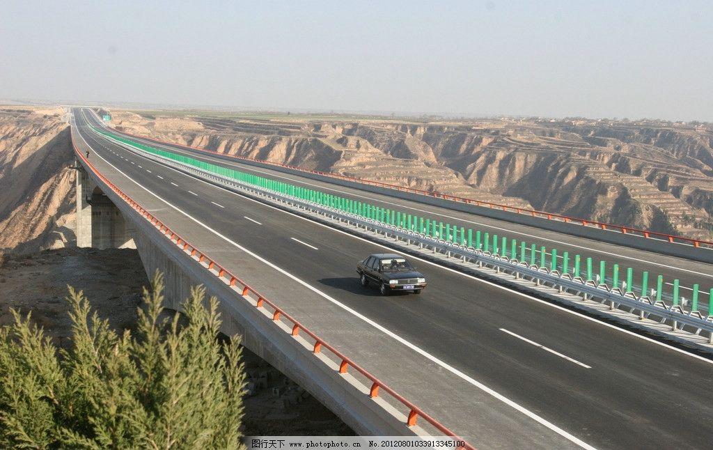 西禹 高速公路图片