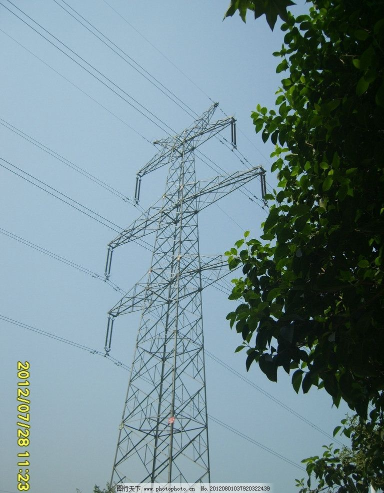 高压线塔 高压电 高压电线