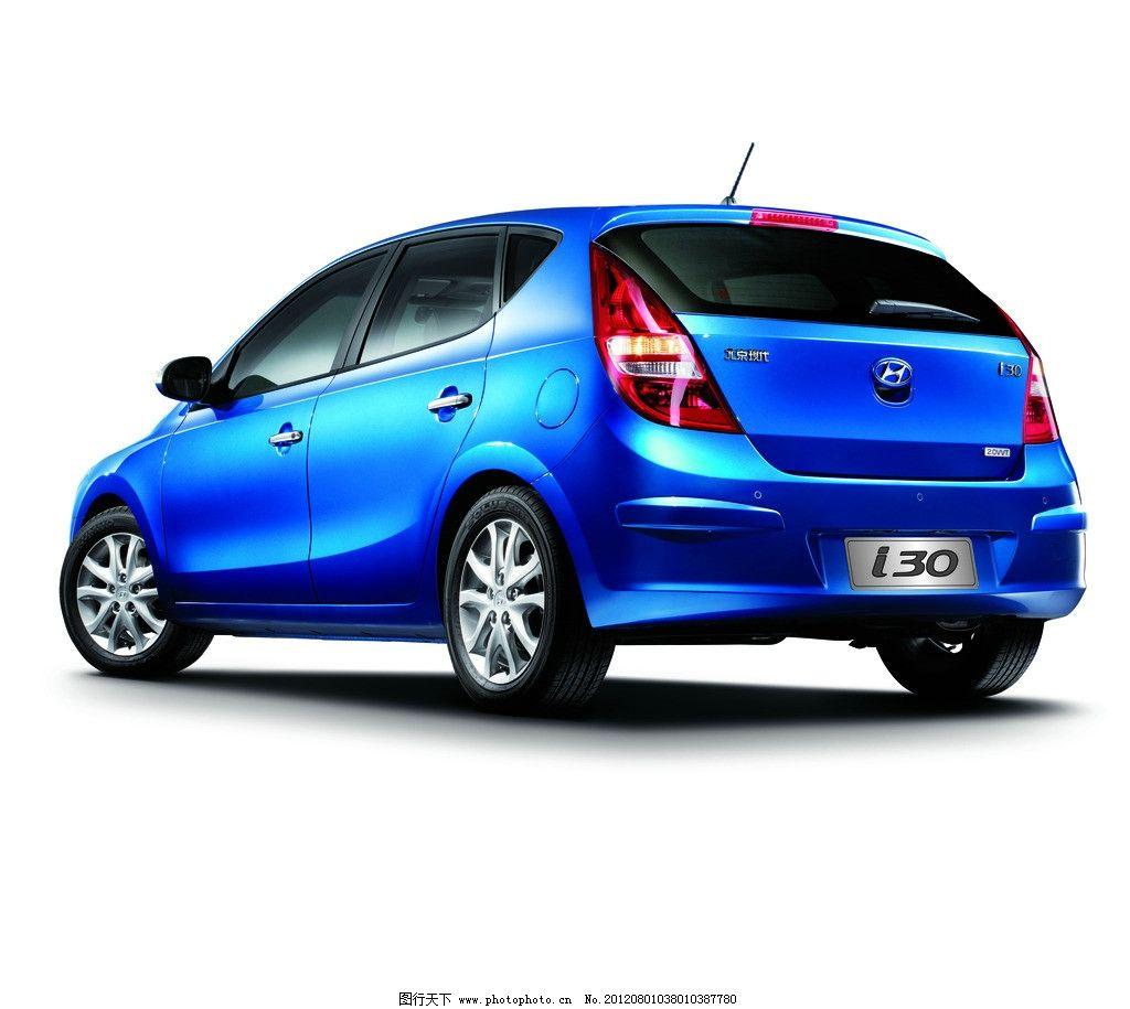 北京现代i30 现代汽车 蓝色汽车 两厢车 交通工具 现代科技