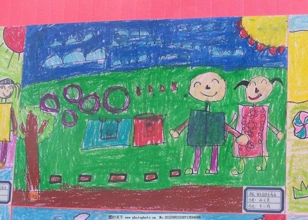 儿童画 郊游 野餐 美术绘画 文化艺术 摄影 230dpi jpg