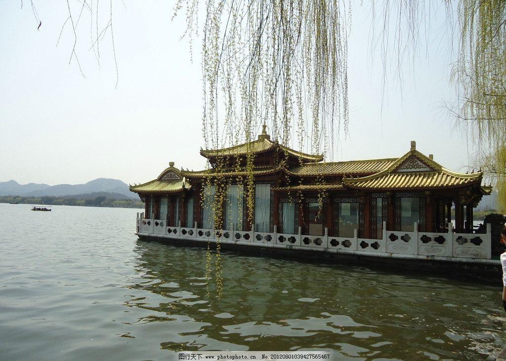 杭州西湖 垂柳 亭子 湖水 旅游 水面 山峦 建筑摄影 建筑园林