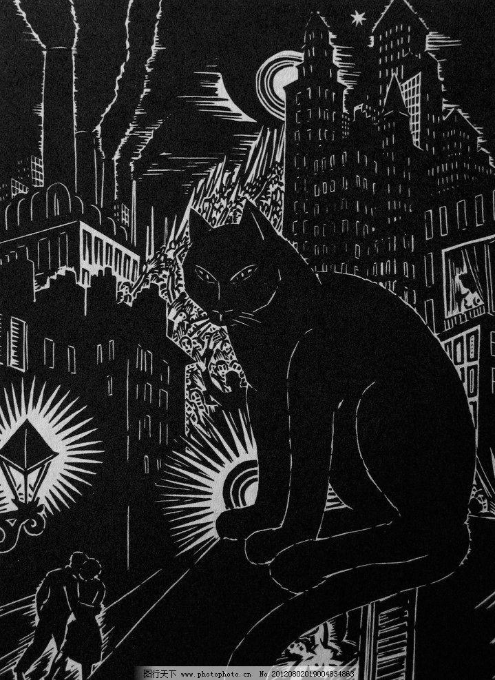 印刷 法朗士·麦绥莱勒木刻版画作品 绘画书法 文化艺术 设计 180