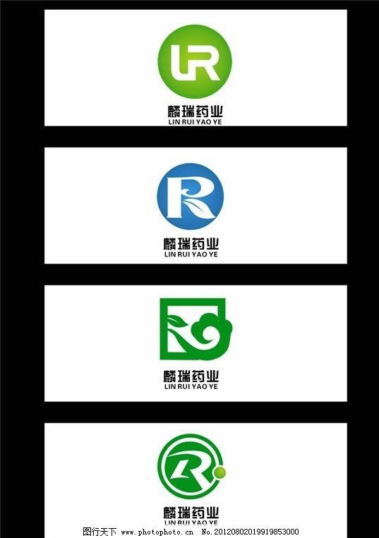 瑞麟药业公司企业标志logo设计 瑞麟 药业公司 企业标志 logo设计 蓝色 绿色 R字体设计 圆形标志 方形标志 药业logo 树叶 祥云 LOGO设计 企业LOGO标志 标识标志图标 矢量 CDR