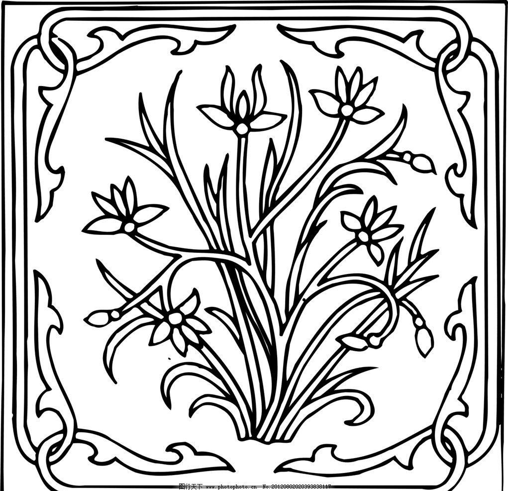 花形镂空雕刻图 镂空 雕刻 矢量图 花纹花边 底纹边框 矢量 ai