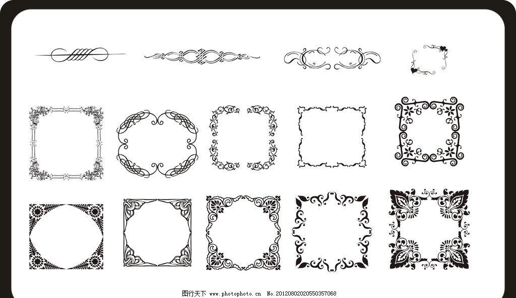 边框花纹 适量图 线条 花纹 黑白 条纹线条 底纹边框 矢量 cdr