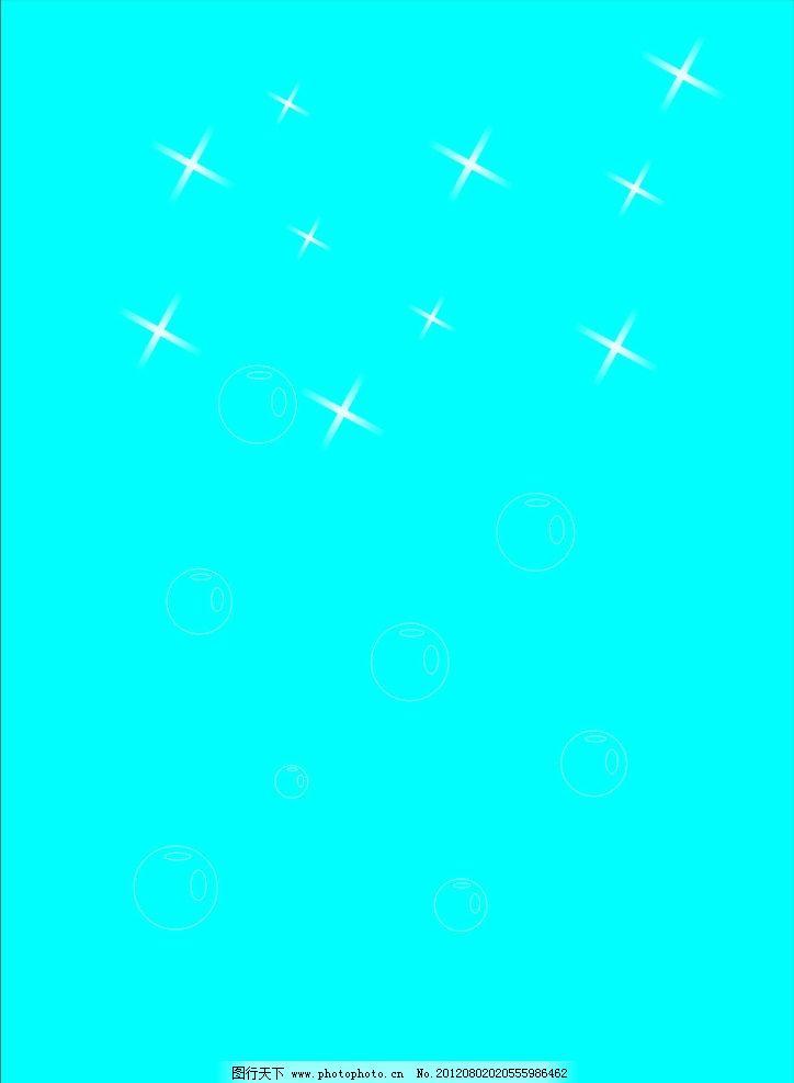 泡泡 渐变 星光 高光 蓝色 边框 背景 底纹 设计 原创 条纹线条 底纹