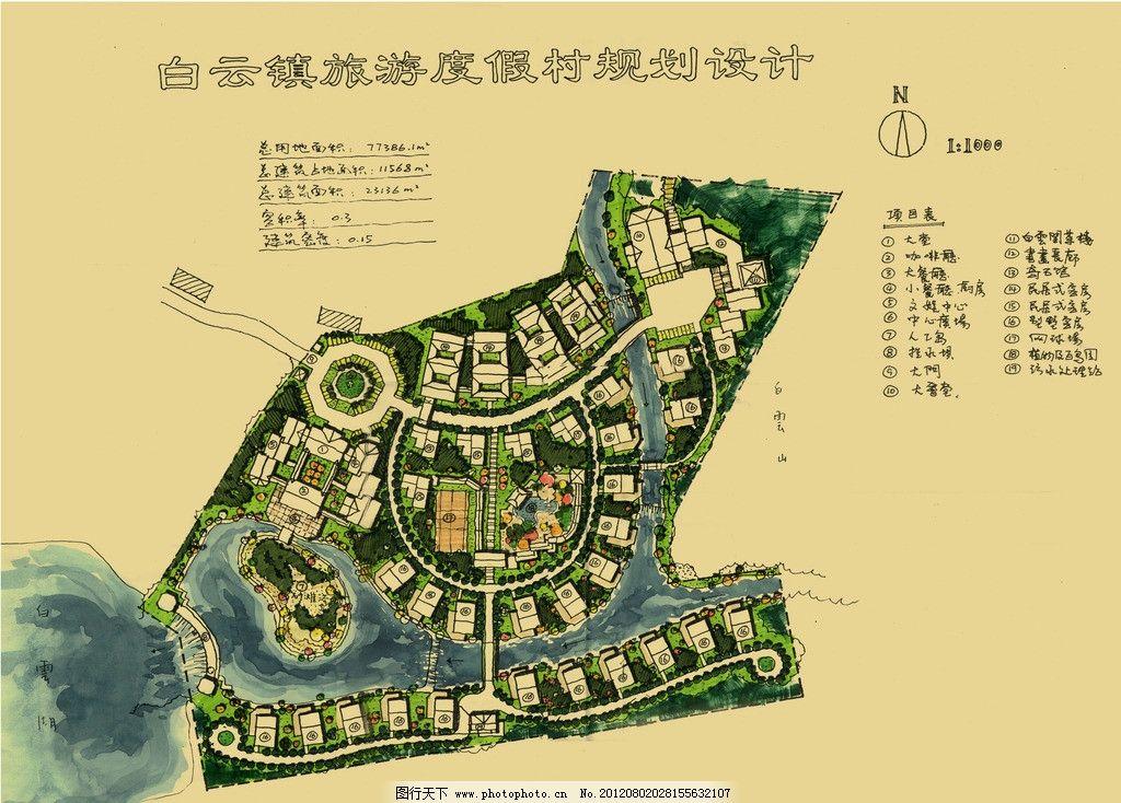 景观规划平面 手绘 景观设计 景观规划 规划设计 景观规划设计 环境