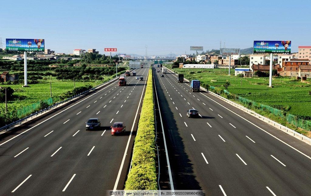 福建 莆田 高速公路 高速度 国家公路 双向十车道 标线清晰 路中间